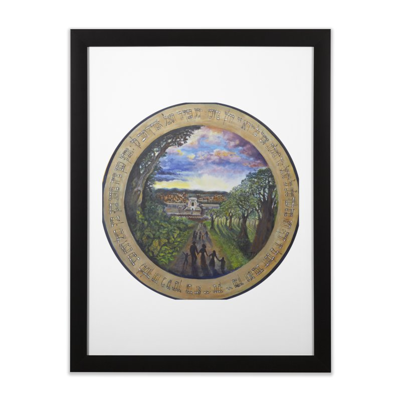 Beit HaMikdash Home Framed Fine Art Print by Elevated Space