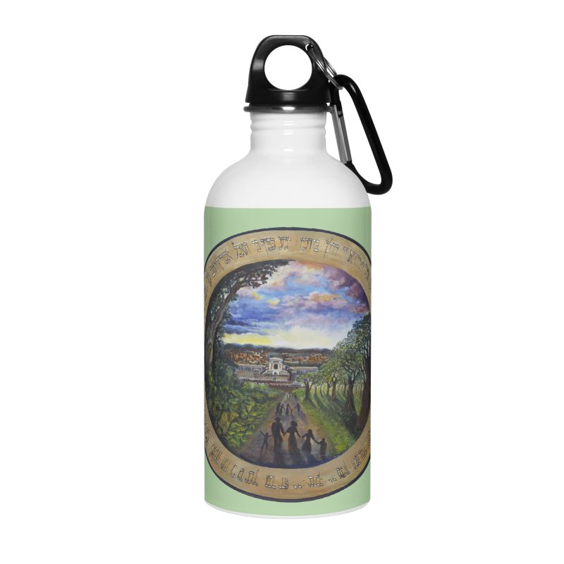 peace on earth Accessories Water Bottle by Elevated Space