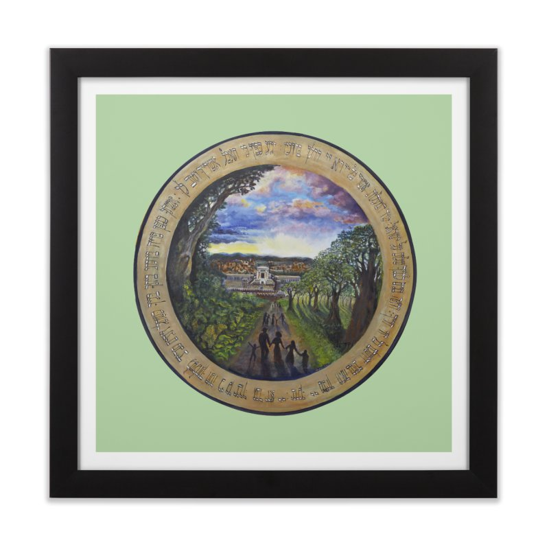 peace on earth Home Framed Fine Art Print by Elevated Space