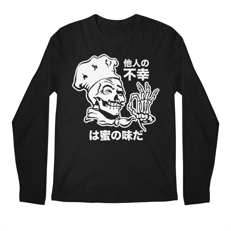 Happiness Chef Men's Longsleeve T-Shirt by e l i z a