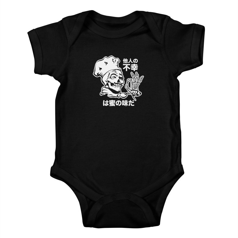 Happiness Chef Kids Baby Bodysuit by e l i z a