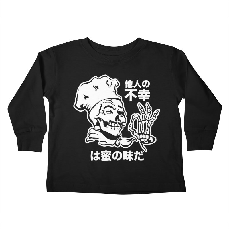 Happiness Chef Kids Toddler Longsleeve T-Shirt by e l i z a
