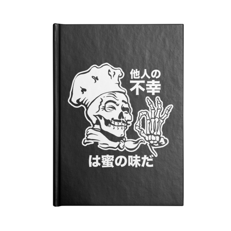 Happiness Chef Accessories Lined Journal Notebook by e l i z a