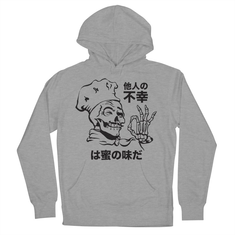 Happiness Chef White Women's Pullover Hoody by e l i z a