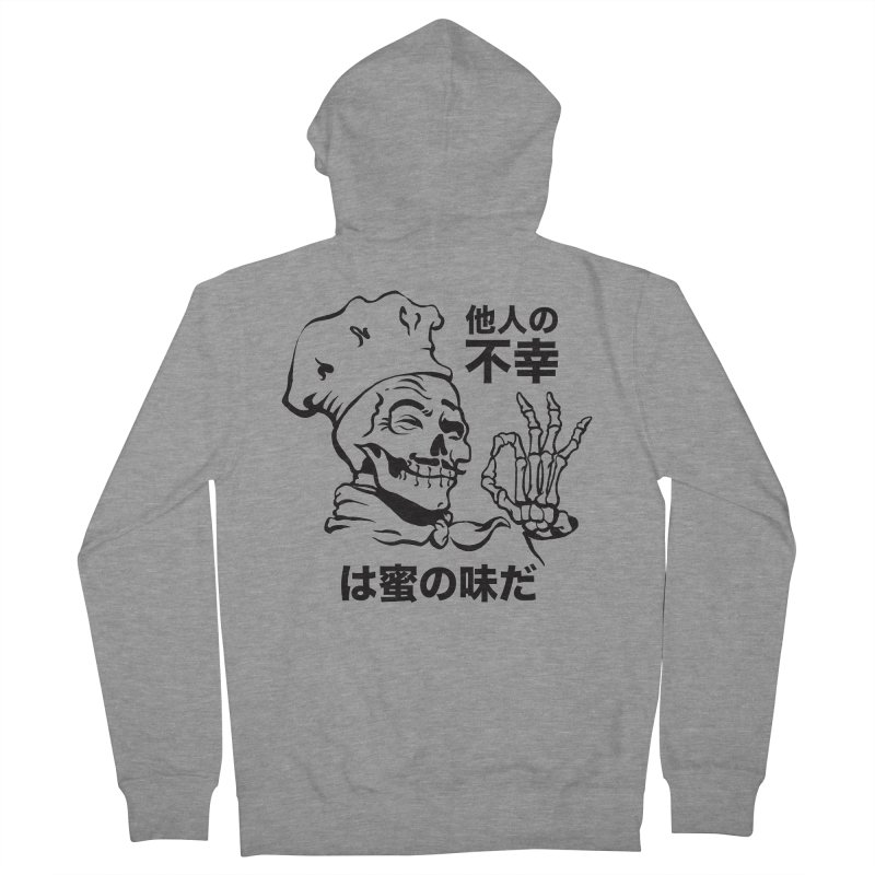 Happiness Chef White Women's Zip-Up Hoody by e l i z a