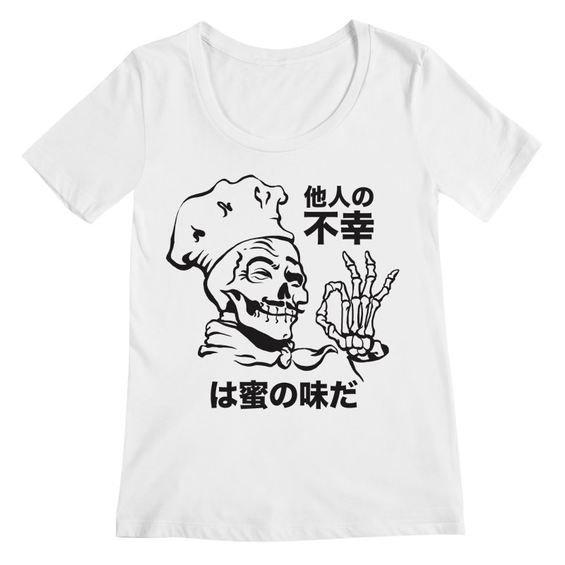 Happiness Chef White Women's Scoopneck by e l i z a