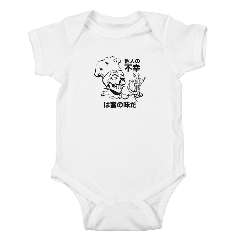Happiness Chef White Kids Baby Bodysuit by e l i z a