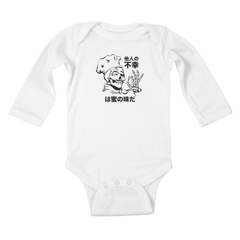 Happiness Chef White Kids Baby Longsleeve Bodysuit by e l i z a