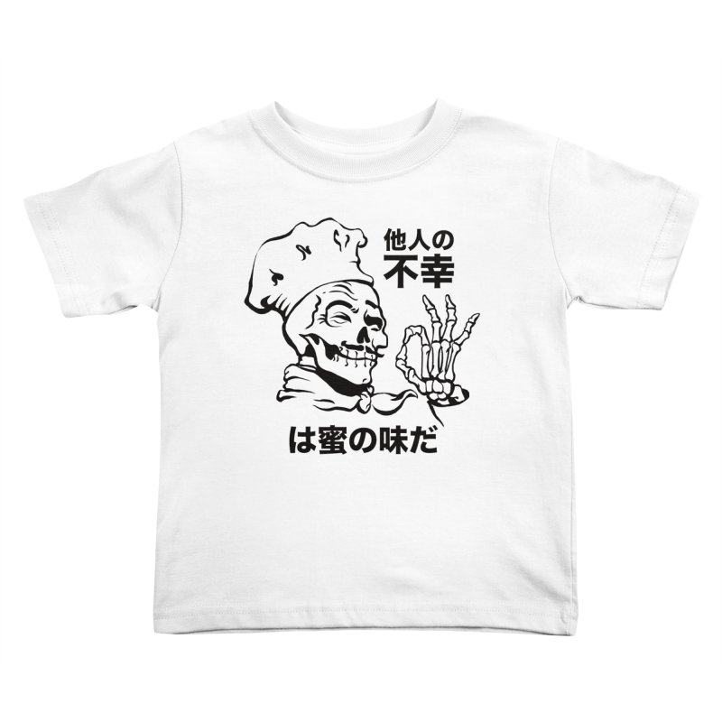 Happiness Chef White Kids Toddler T-Shirt by e l i z a