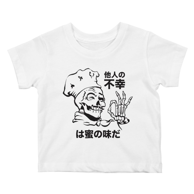 Happiness Chef White Kids Baby T-Shirt by e l i z a