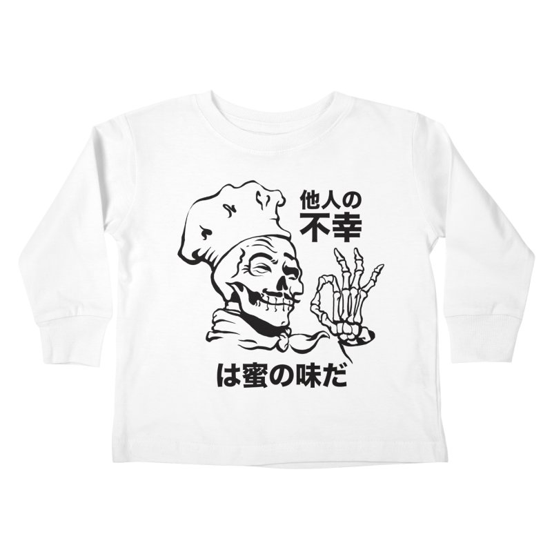 Happiness Chef White Kids Toddler Longsleeve T-Shirt by e l i z a