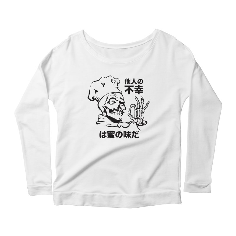 Happiness Chef White Women's Longsleeve Scoopneck  by e l i z a