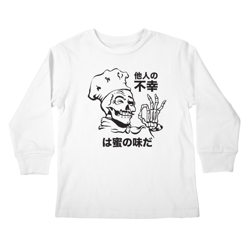 Happiness Chef White Kids Longsleeve T-Shirt by e l i z a