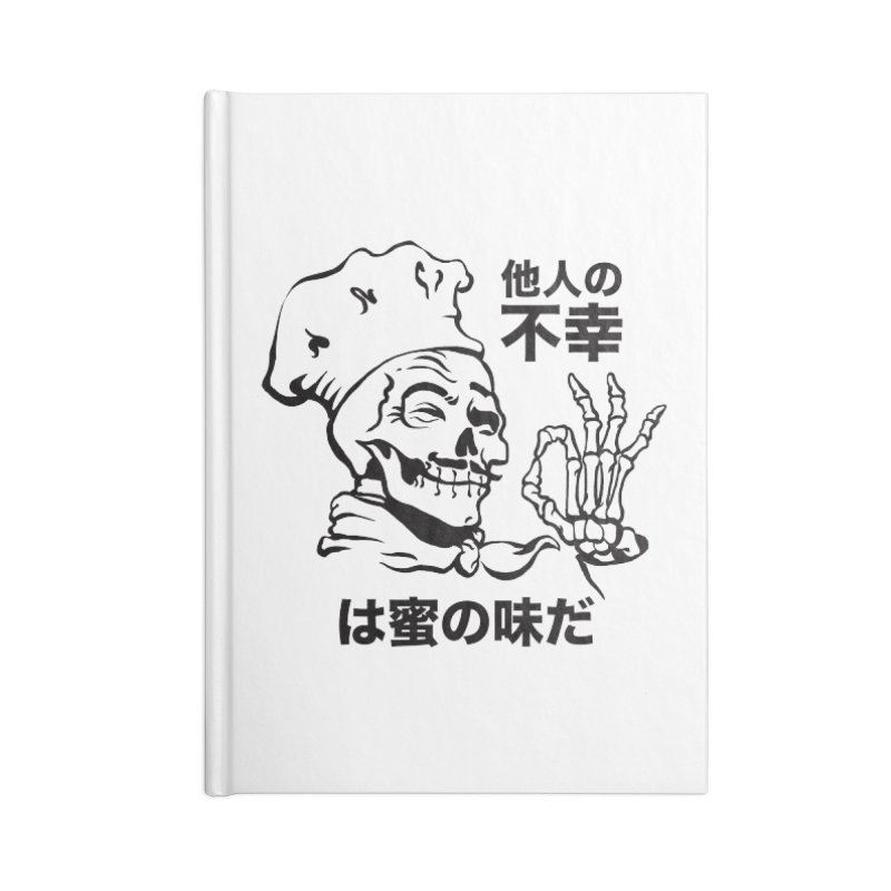 Happiness Chef White Accessories Lined Journal Notebook by e l i z a