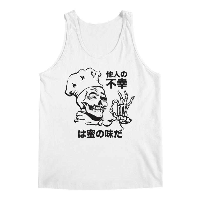 Happiness Chef White Men's Tank by e l i z a