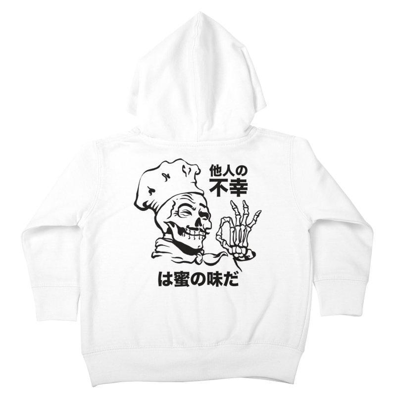 Happiness Chef White Kids Toddler Zip-Up Hoody by e l i z a
