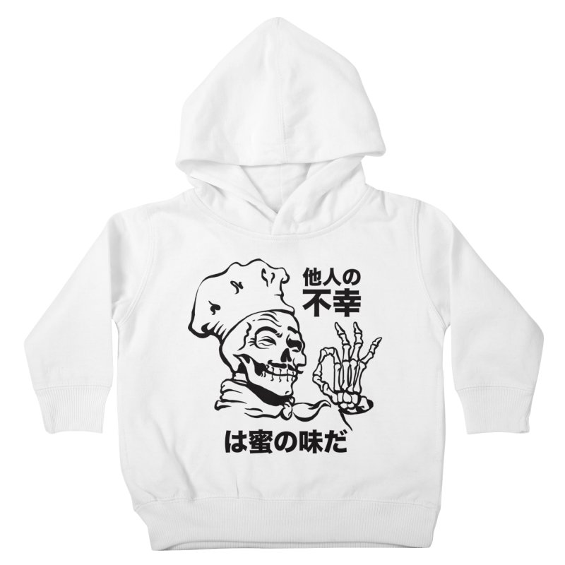 Happiness Chef White Kids Toddler Pullover Hoody by e l i z a