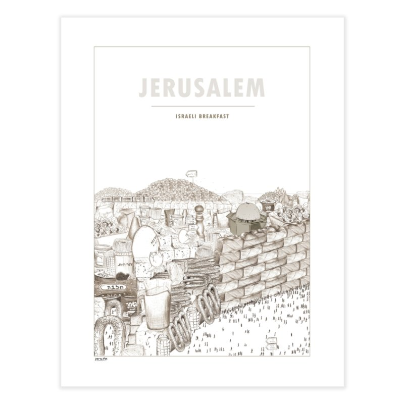 Israeli local food & places - Israeli breakfast  Home Fine Art Print by ellagershon's Artist Shop