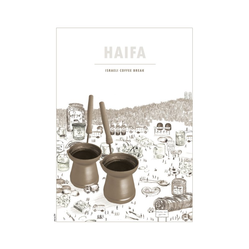 Israeli local food & places - Haifa - coffee break by ellagershon's Artist Shop