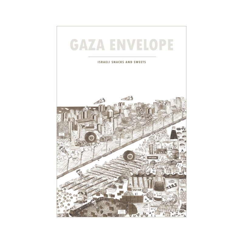 Israeli local food & places - Gaza envelope - Israeli sweets by ellagershon's Artist Shop