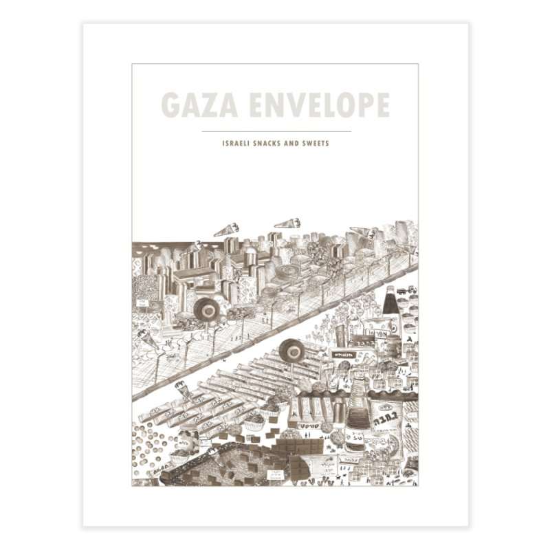 Israeli local food & places - Gaza envelope - Israeli sweets Home Fine Art Print by ellagershon's Artist Shop