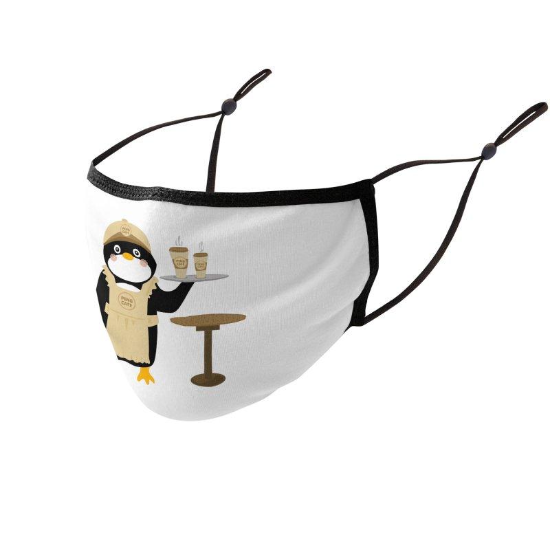 Peng Cafe Accessories Face Mask by elledeegee's Artist Shop