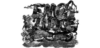 Emo Sludge Logo