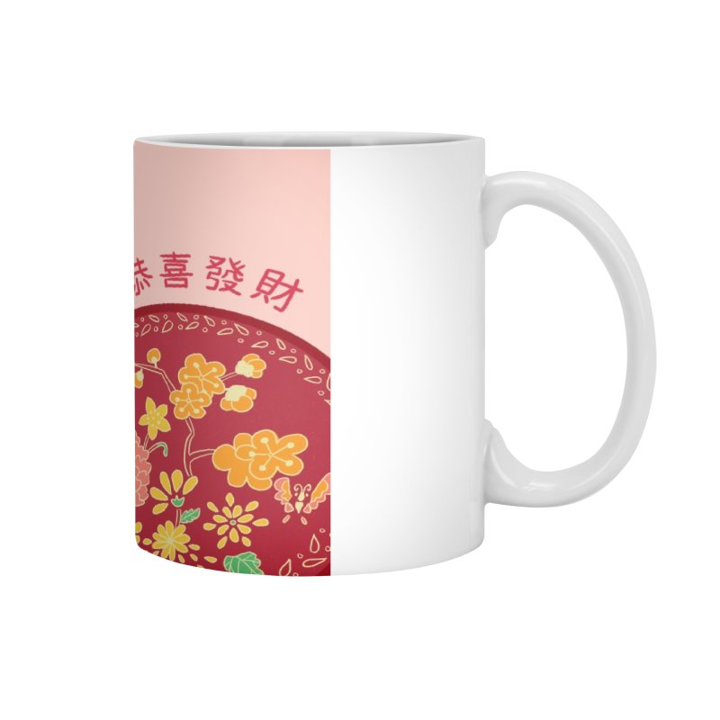 """Have a Sweet New Year"" / Happy Lunar New Year Accessories Mug by empty bamboo girl Artist Shop"