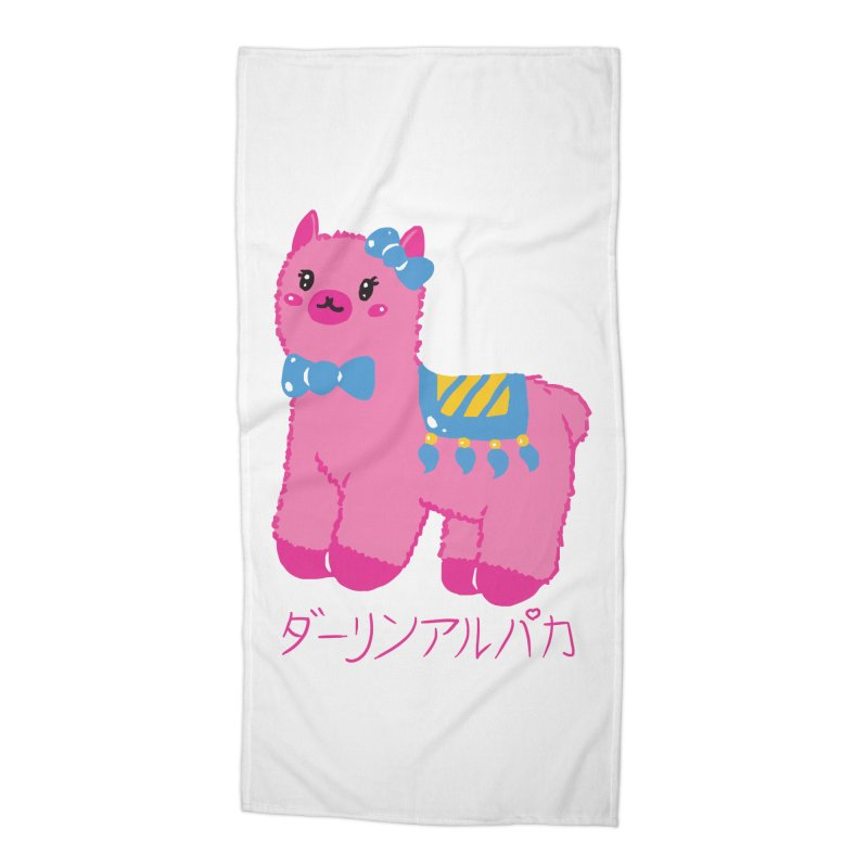 Darling Alpaca - Japanese Text Accessories Beach Towel by Rachel Yelding | enchantedviolin