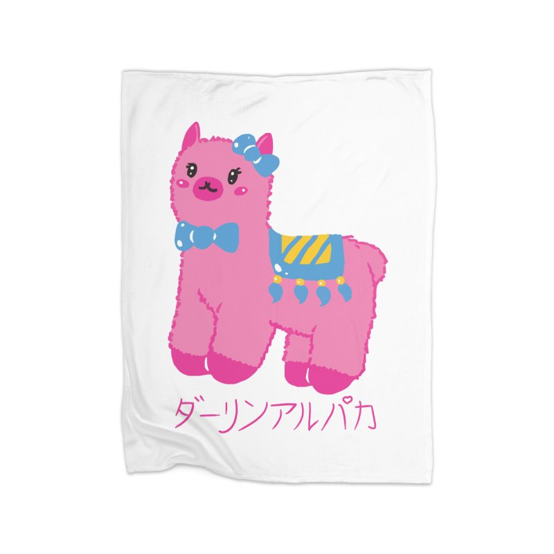 Darling Alpaca - Japanese Text Home Blanket by Rachel Yelding | enchantedviolin