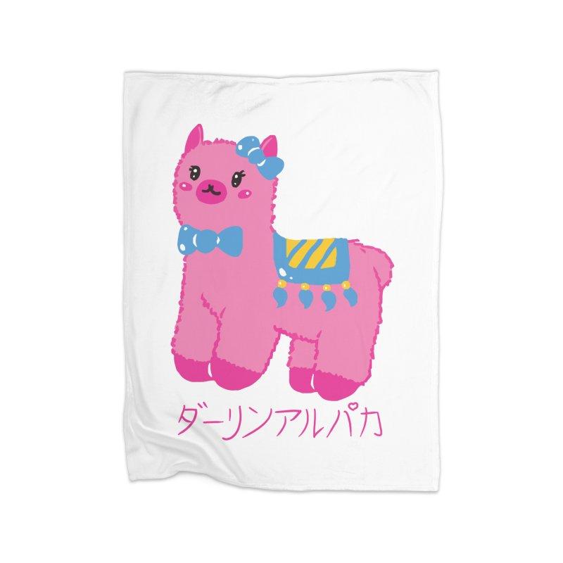 Darling Alpaca - Japanese Text Home Fleece Blanket Blanket by Rachel Yelding | enchantedviolin