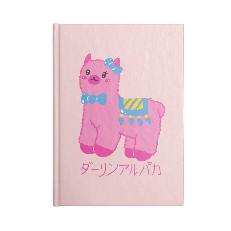 Darling Alpaca - Japanese Text Accessories Notebook by Rachel Yelding | enchantedviolin