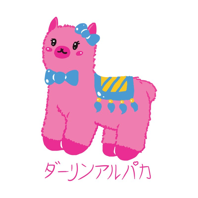 Darling Alpaca - Japanese Text by Rachel Yelding | enchantedviolin