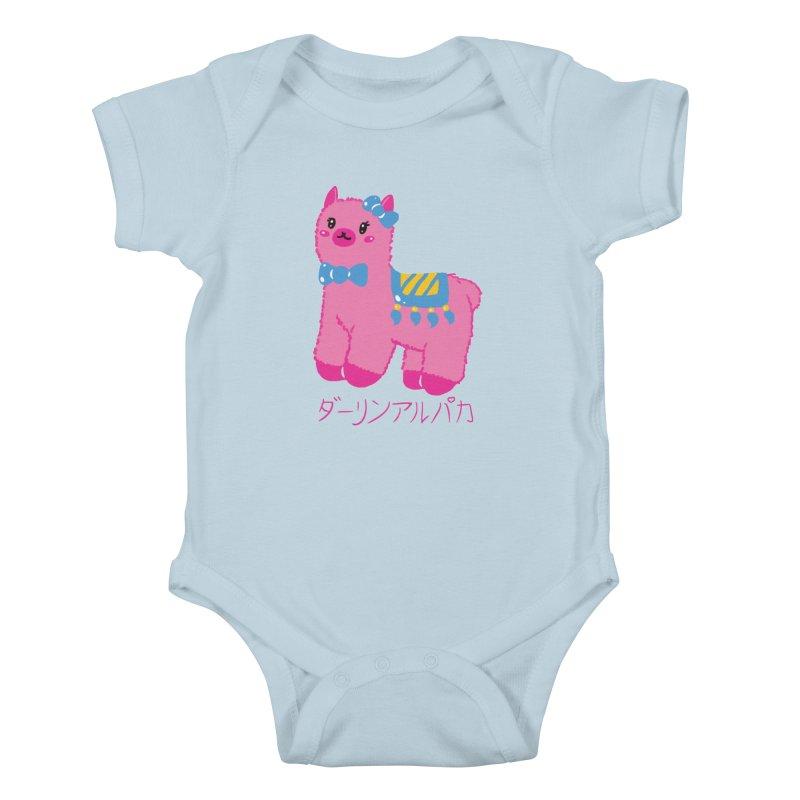 Darling Alpaca - Japanese Text Kids Baby Bodysuit by Rachel Yelding | enchantedviolin