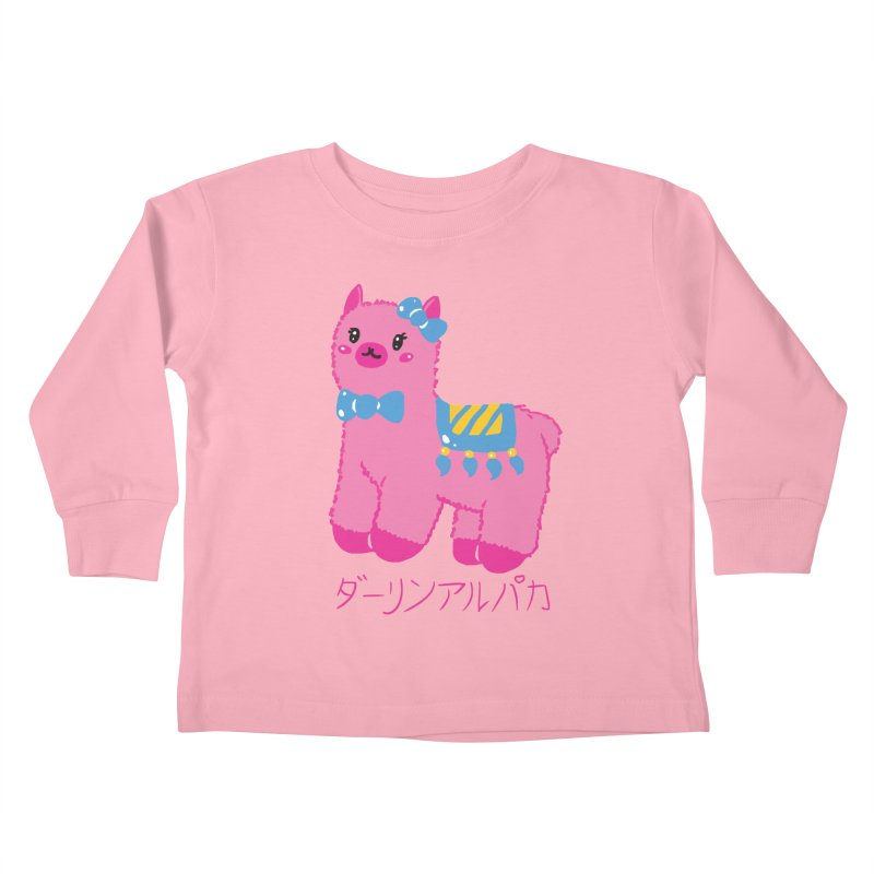 Darling Alpaca - Japanese Text Kids Toddler Longsleeve T-Shirt by Rachel Yelding | enchantedviolin