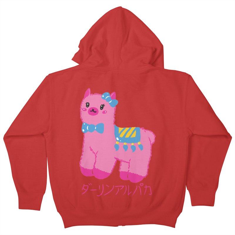 Darling Alpaca - Japanese Text Kids Zip-Up Hoody by Rachel Yelding | enchantedviolin