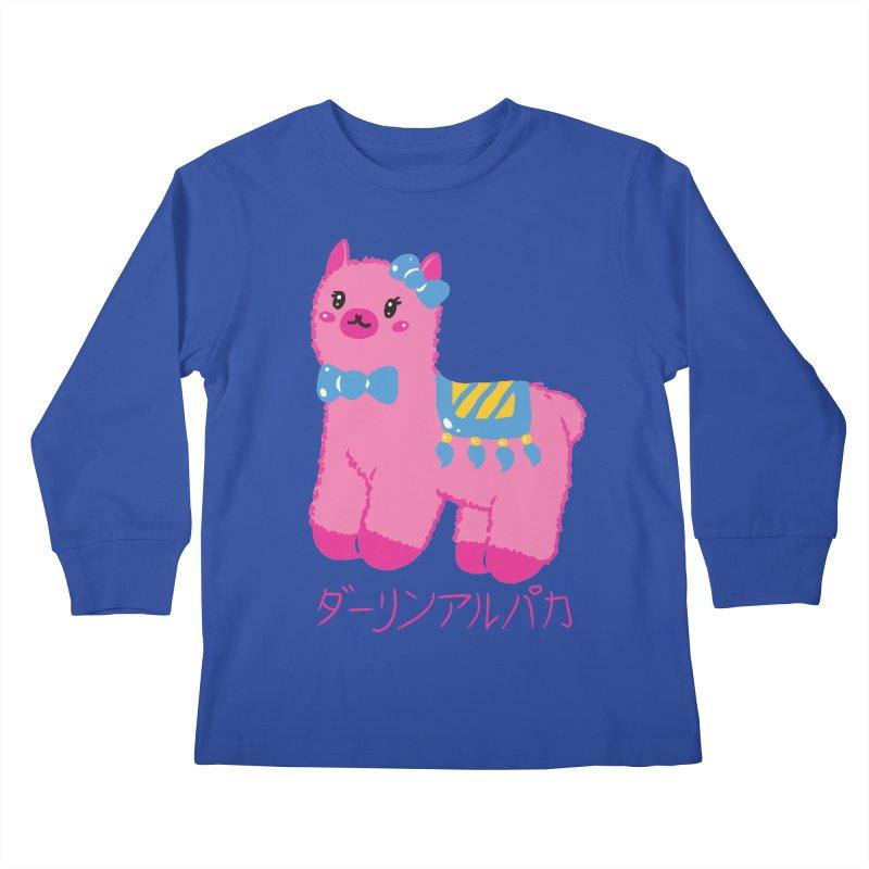 Darling Alpaca - Japanese Text Kids Longsleeve T-Shirt by Rachel Yelding | enchantedviolin