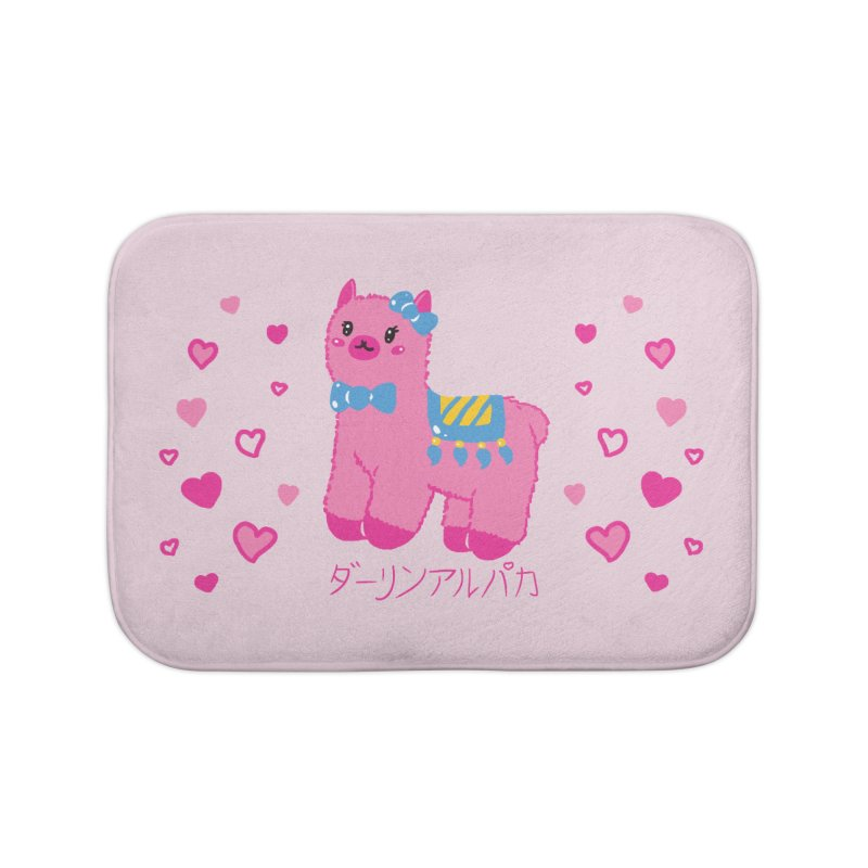 Darling Alpaca - Hearts Home Bath Mat by Rachel Yelding | enchantedviolin