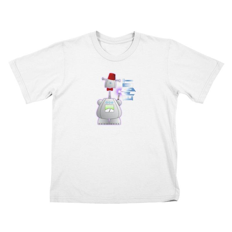 Doctor Epbot Kids T-Shirt by Epbot's Artist Shop