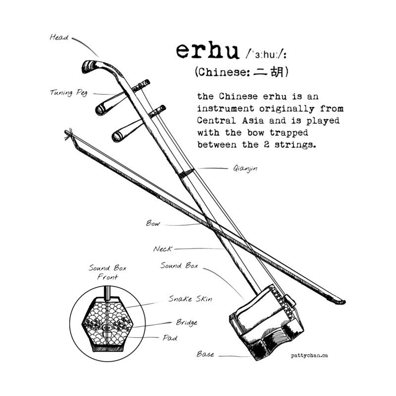 PC-Erhu-Black Ink by Patty Chan