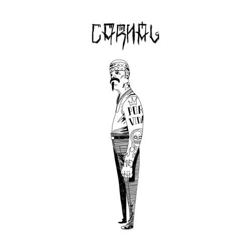 Original-Carnal