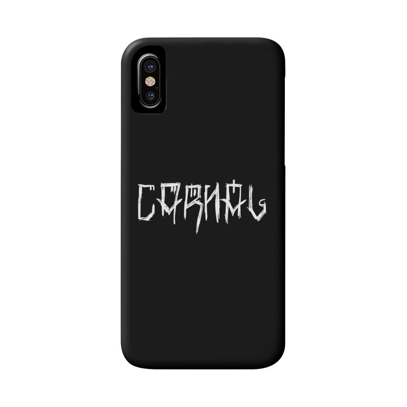 Carnal Accessories Phone Case by Ertito Montana