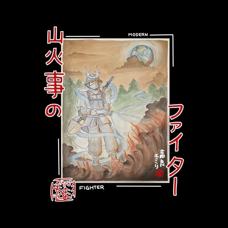 Modern Fighter (Graphic Dark Tee Design) Men's T-Shirt by Emily's Artist Shop (all profits to organizations)