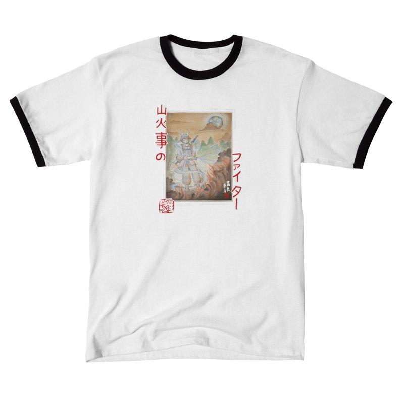 Modern Fighter (Graphic Dark Tee Design) Women's T-Shirt by Emily's Artist Shop (all profits to organizations)