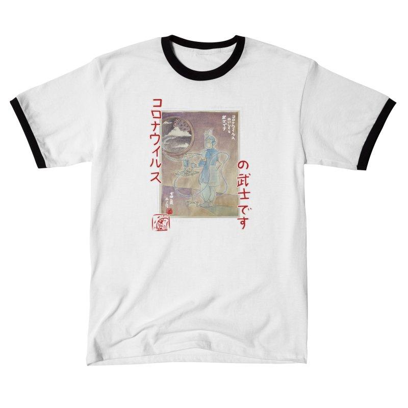 Modern Warrior (Graphic Dark Tee Design) Women's T-Shirt by Emily's Artist Shop (all profits to organizations)