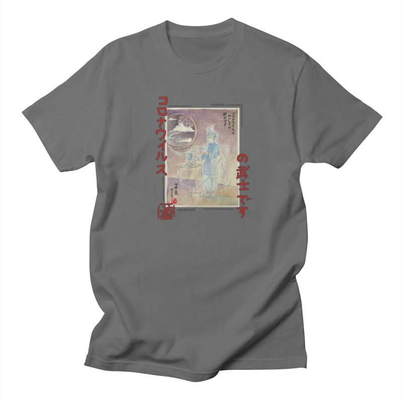 Modern Warrior (Graphic Light Tee Design) Men's T-Shirt by Emily's Artist Shop (all profits to organizations)