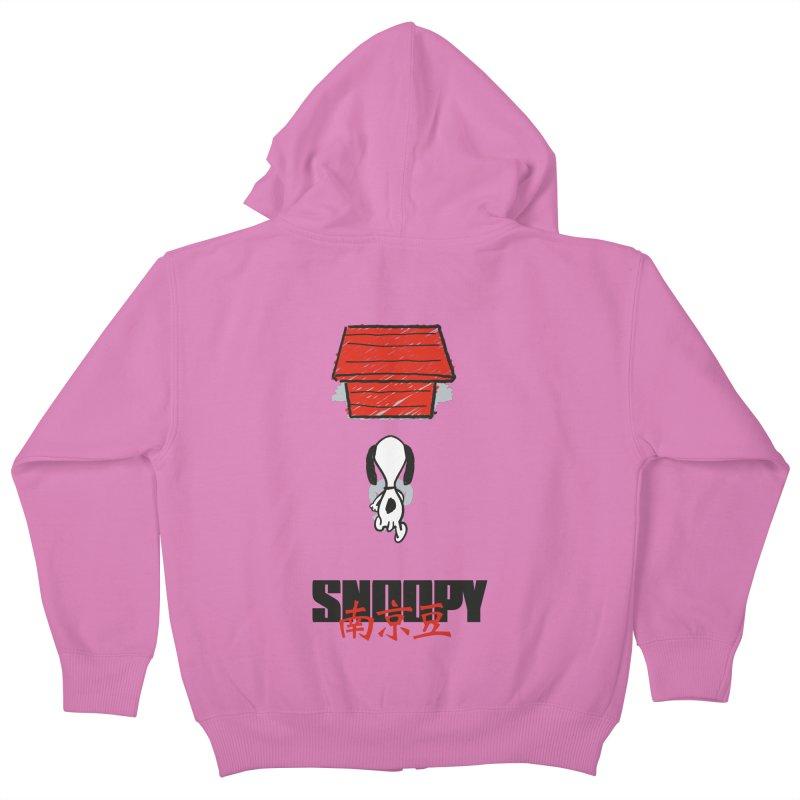 Snoopkira! Kids Zip-Up Hoody by euphospug