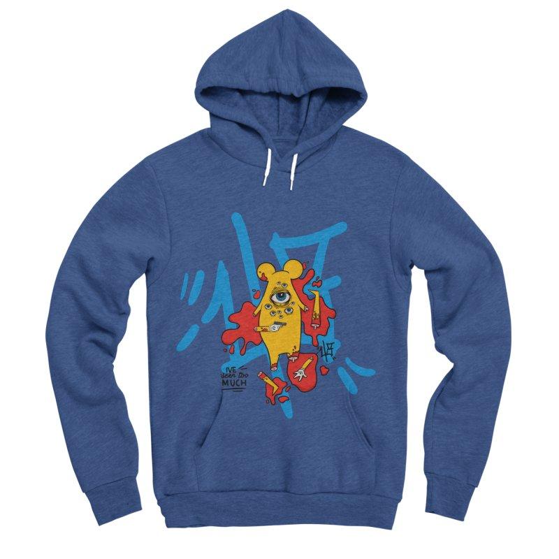 seen too much Men's Sponge Fleece Pullover Hoody by the ezlaurent show