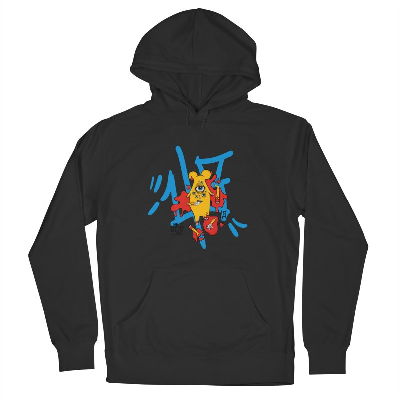 seen too much Men's Pullover Hoody by the ezlaurent show