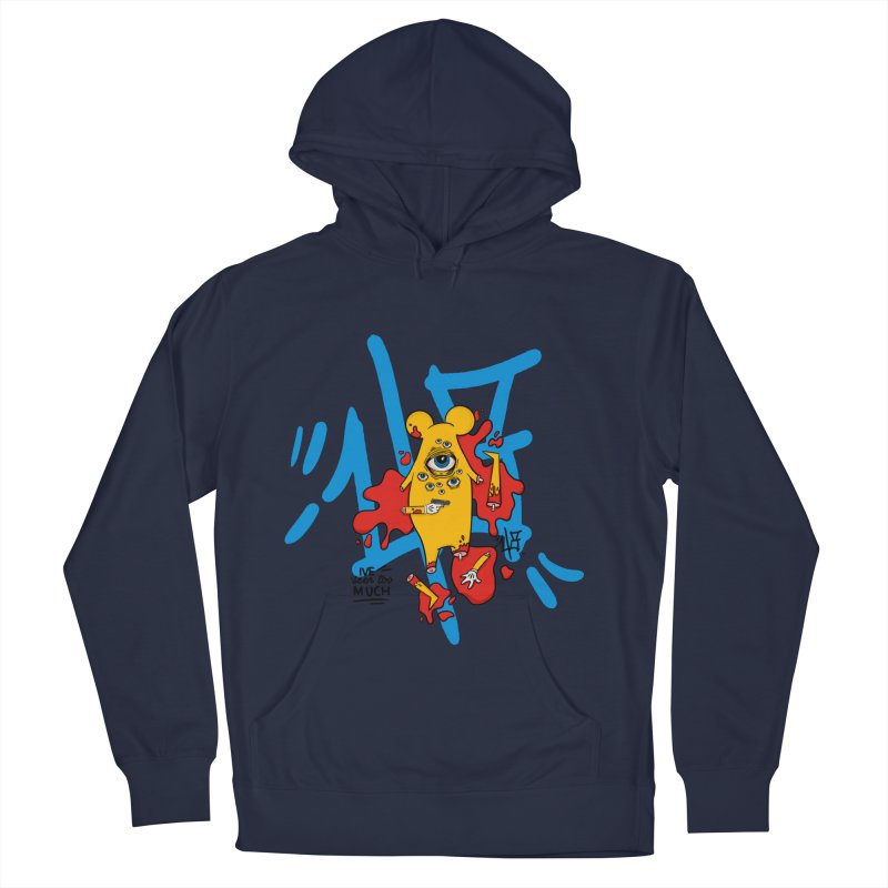 seen too much Women's French Terry Pullover Hoody by the ezlaurent show